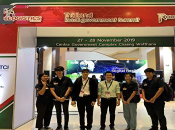 สาขาวิศวกรรมคอมพิวเตอร์ ได้เข้าร่วมงาน Robotics Summit